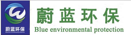 泸州12博环保科技有限责任公司