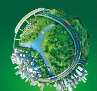 建设项目环境影响评价