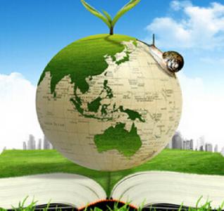 企业环境应急预案编制服务