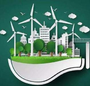 建设项目竣工环境保护验收
